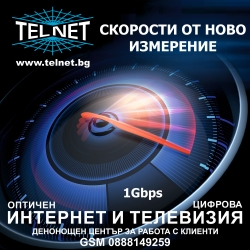 Telnet250lqvakolona