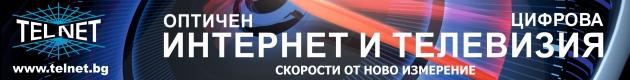 Telnet630