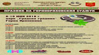 Програма за празника на суджука в Горна и културен календар за юни