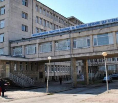 """Изпълнителната агенция """"Медицински надзор"""" започва проверка на болницата в Търново заради смъртта на абитуриента"""