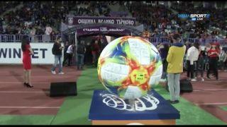 Легенди на Етър и Ман Юнайтед си спретнаха шоу във Велико Търново/ВИДЕО/