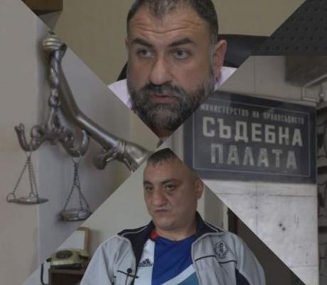 Адвокат Марковски: Владо от Куцина е 100 % невинен, жертва е на брутална съдийска грешка/ВИДЕО/