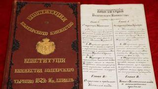 На 16 април се навършват 142 години от приемането на Търновската конституция
