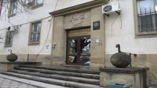 141 години Районен съд Горна Оряховица